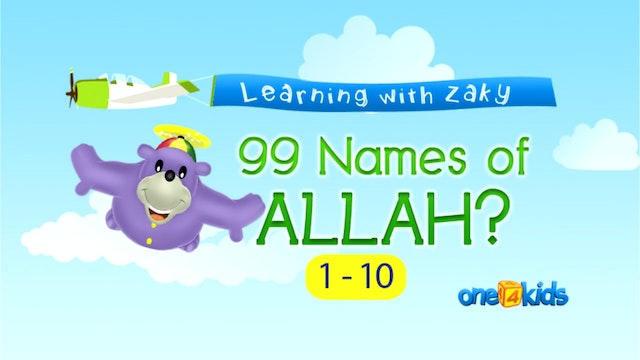 The 99 Names of Allah (1 to 10)